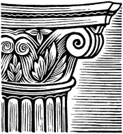 DecorativePillar
